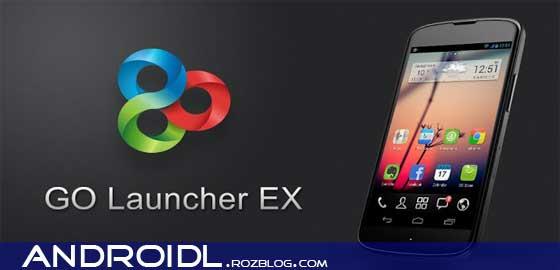 لانچر حرفه ای  با GO Launcher EX v3.31.1